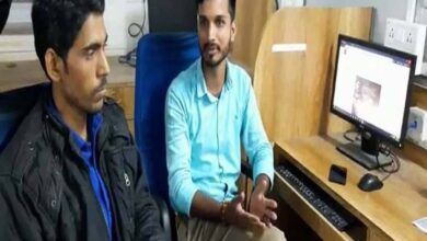Photo of Security app called 'VGM' launched by IIT-BHU in Uttar Pradesh