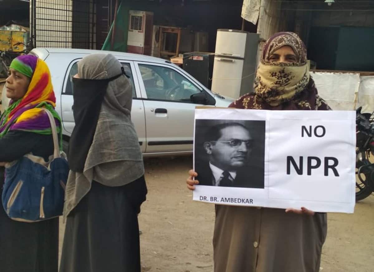 Amid protests, AP to carry out NPR excercise