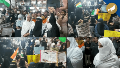 Photo of CAA – NRC: Late night protest in Hyderabad