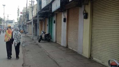 "Photo of Hyderabad witnesses impact of ""Bharat Bandh"" against CAA"