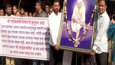 Photo of Indefinite 'bandh' called off in Shirdi