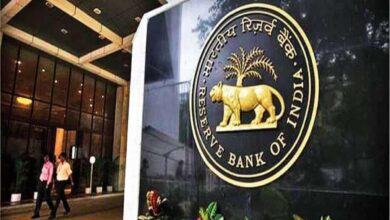 Photo of 26 public sector banks closed, merged in last five years: RTI