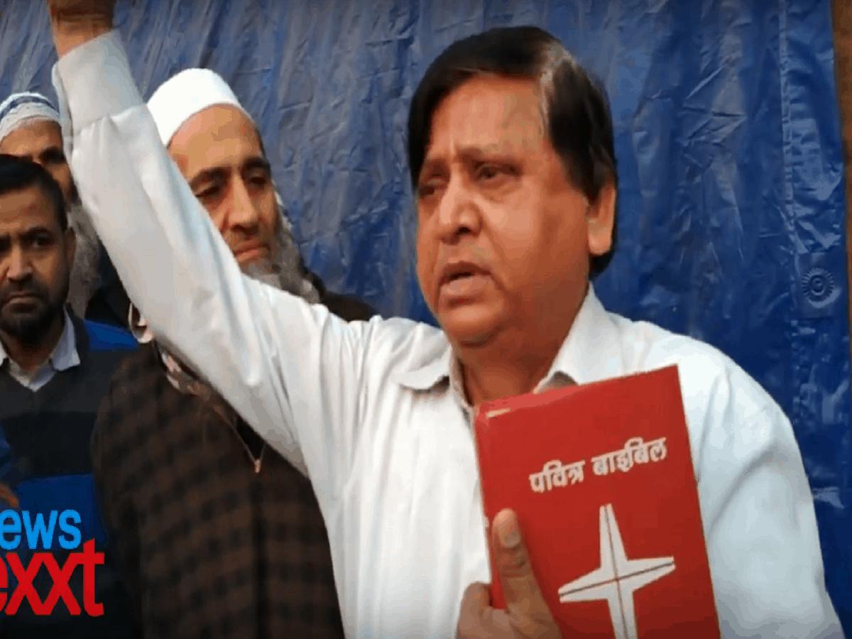 Christian at Shaheen Bagh