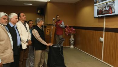 Photo of IMC, MANUU web portal launched