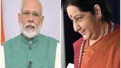 Photo of Modi remembers Sushma Swaraj on birth anniversary