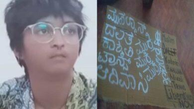 Photo of Girl holds 'Dalit, Kashmir, Muslim Mukti' placard, held