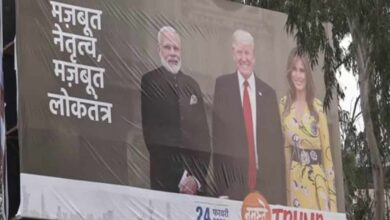 Photo of Agra decked with billboards to welcome US President Donald Trump