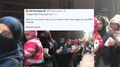 Photo of Delhi polls: K'taka BJP mocks Muslim women voters by NPR jibe