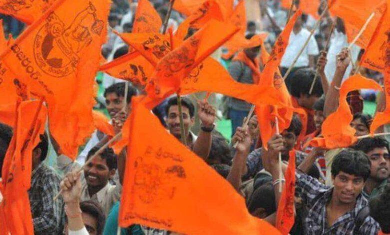 V-Day: Bajrang Dal activists go on rampage in Hyderabad