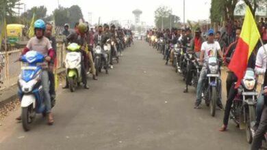 Photo of Bike rally against CAA in Tripura