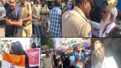 Photo of CAA: Flash protest in the city at various places