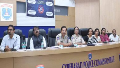 Photo of Cyberabad Police to organise  women's conclave at HICC