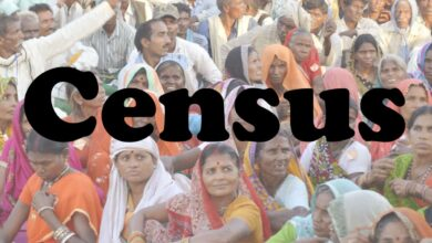 Photo of Household survey for Census 2021 to begin from April 1