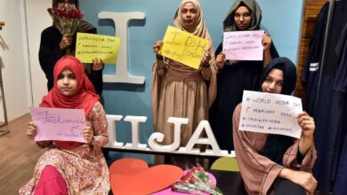 Photo of Hyderabad: Hijab show held on World Hijab Day