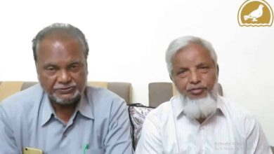 Photo of Muslim Matrimonial Alliance program by Lalaguda Old Boys Association