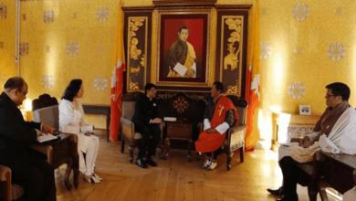 Photo of Piyush Goyal calls on Bhutanese King