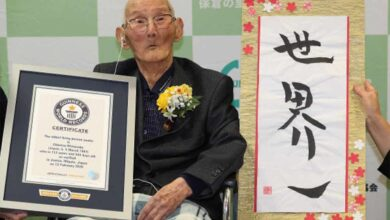 Photo of World's oldest male lives in Japan: Guinness World Records