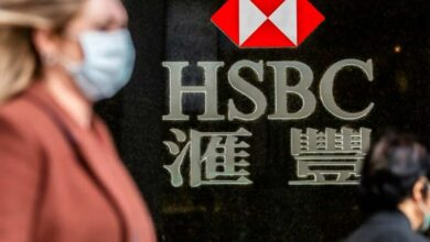 Photo of HSBC axes 35,000 jobs as profits slump