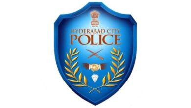 Hyderabad City Police