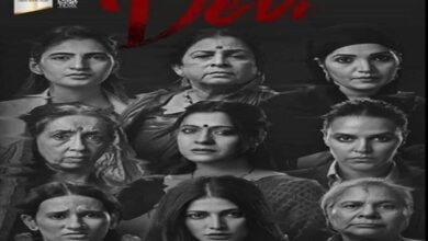 Photo of Kajol shares poster of 'Devi'