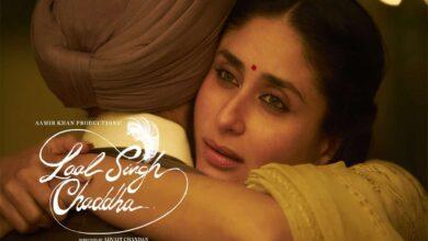 Photo of Aamir Khan, Kareena shoot in Punjab for romantic song 'Jugnu'