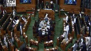 Photo of Lok Sabha proceedings begin amid uproar by opposition MPs