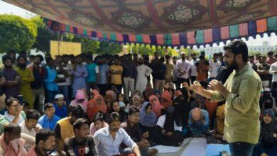 Photo of MANUU observes boycott in protest of Delhi communal violence