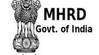 Photo of MHRD to celebrate 'Matribhasha Diwas' on Feb 21