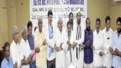 Photo of Muslim and Dalit organisations unite against CAA-NRC-NPR