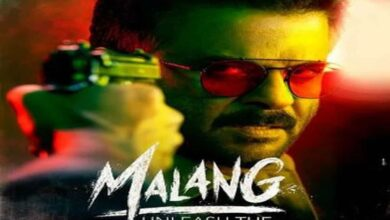 Photo of Anil Kapoor shares intriguing poster of 'Malang'