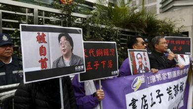 Photo of China sentences bookseller Gui Minhai to 10 years in prison