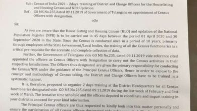 Photo of Telangana to carry out NPR exercise along with Census