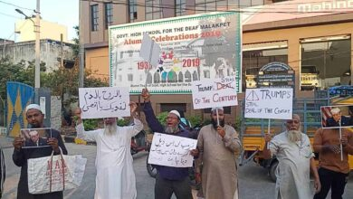 Photo of Protest against Trump in Hyderabad