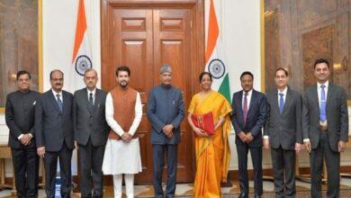 Photo of FM meets President Kovind before presenting Union Budget 2020-21