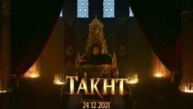 Photo of Karan Johar shares captivating first-look of 'Takht'