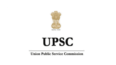 UPSC Civil Services notification