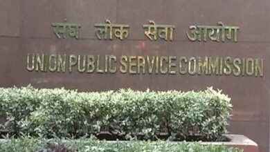 Photo of UPSC Civil Services notification 2020 released