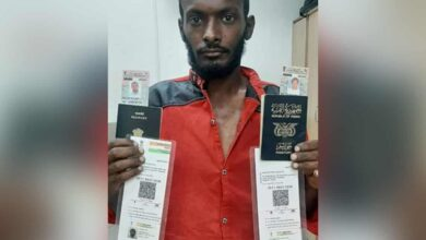 Photo of Yemeni national held for illegally staying in India