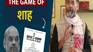 Photo of The 5 Step Game of NPR+CAA+NRC by Yogendra Yadav