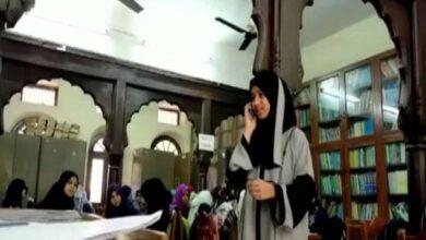 Photo of Women's college in Aurangabad declared 'Mobile Free Zone'