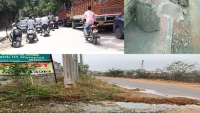 Photo of Miserable civic conditions in Hyderabad, say residents