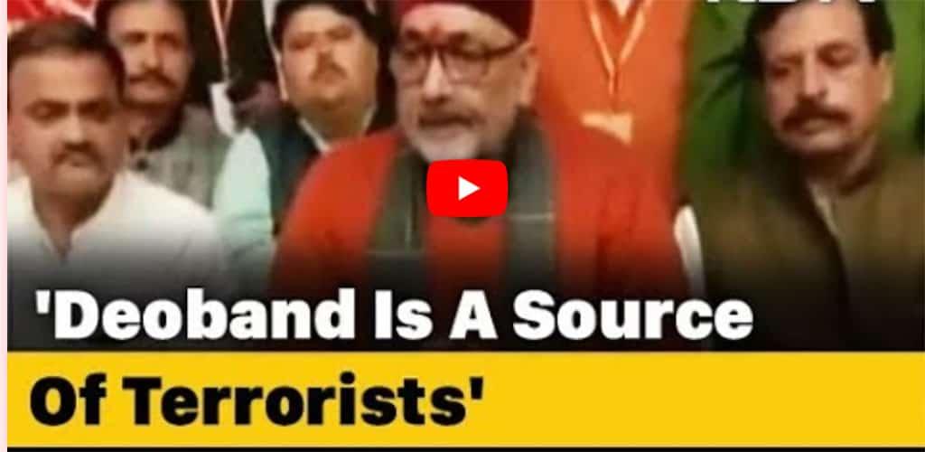 Giriraj Singh hate speech