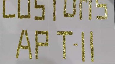 Photo of Rs 9.39 lakh gold seized from passenger at Mangalore Airport