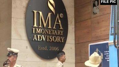 Photo of 2 Karnataka IPS officers booked in IMA ponzi scam