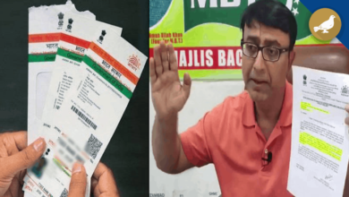 Photo of Hyderabad: 127 people under UIDAI scanner | MBT hits out