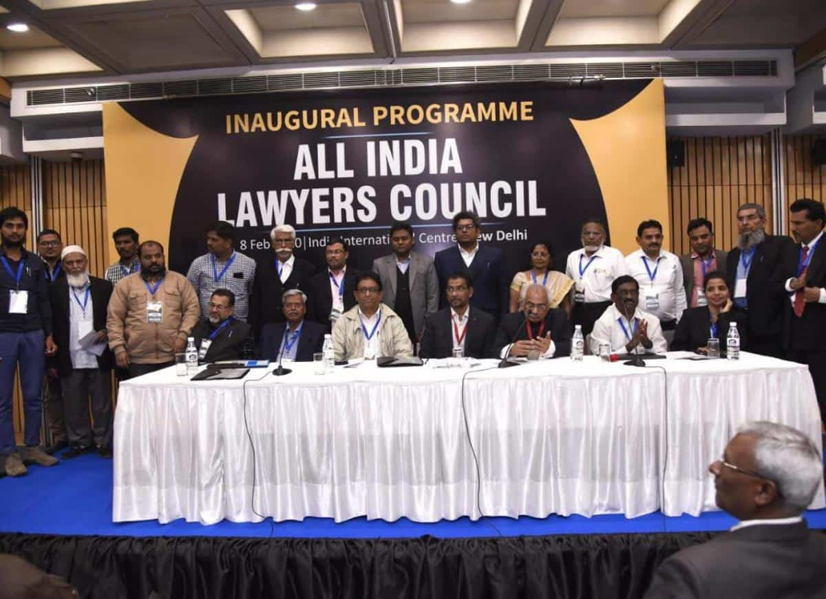 All India Lawyers Council