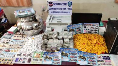 Photo of Gang operating illegal lucky-draw held, 33 absconding