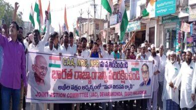 Photo of Devarakonda JAC organizes rally against CAA-NRC-NPR