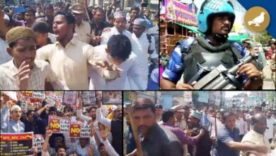 Photo of Hyderabad: Protest erupt after Friday prayer at Charminar