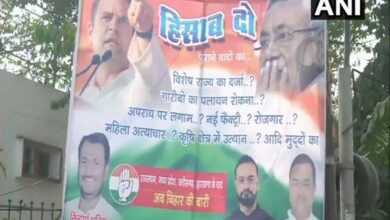 Photo of Posters against Lalu Yadav, Nitish Kumar in Patna